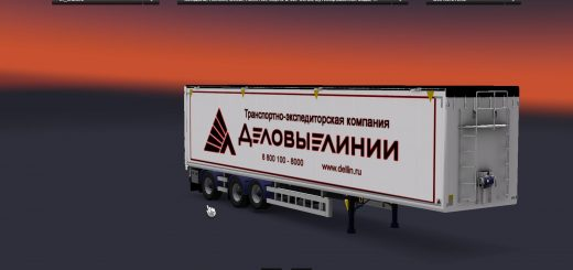 pack-trailers-business-lines-1-28_4_WC5RZ.png