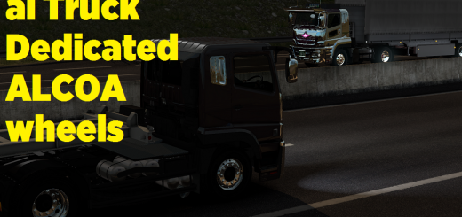 ets2_00133_56A4.png