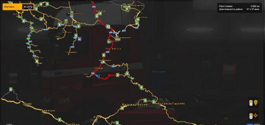 srmap-yksrsk-alternative-road-v2-1-2-2_1_Q396X.png
