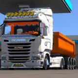 ets2-ozan-scania-truck-r400-engine-sound_2_F431X.png