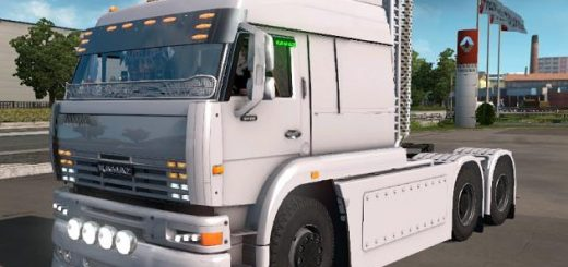 kamaz-6460-turbo-diesel-v8-1-35-x_4_0WQ54.png