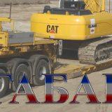 oversized-cargo-v4-0-v4-1-1-35_2_A572Q.png