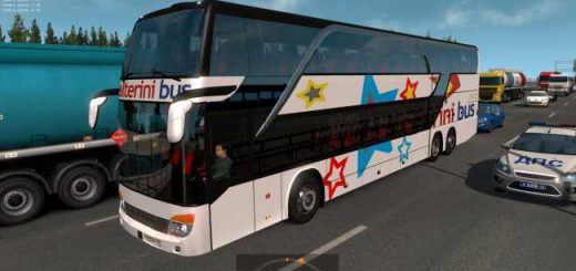 buses-of-argentinean-companies-in-traffic_2